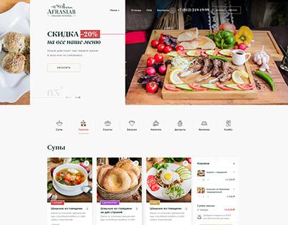 City restaurants Afrasiab