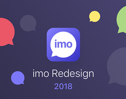 imo Redesign - 2018