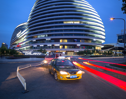 Galaxy Soho Beijing China