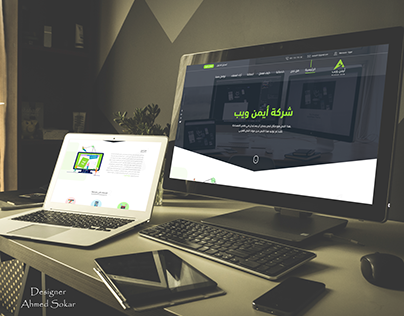 Ayman Web
