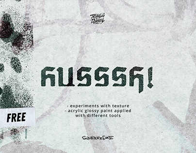 Husssh! // free pack of experiments with paint and text