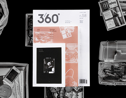 Design 360° Magazine No.58 - Design Academy