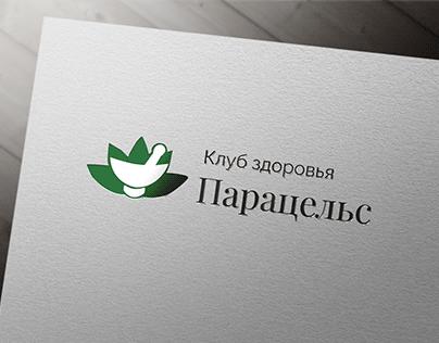 Фирменный дизайн для клуба здоровья