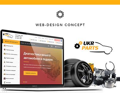 UkrParts website