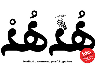 Hudhud: a warm and playful Typeface