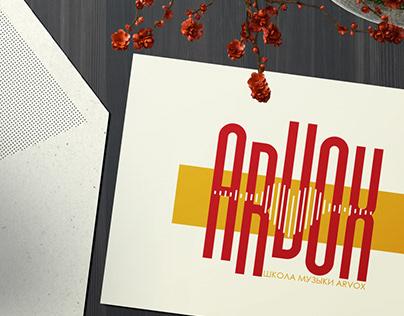 ARVOX Logo Design
