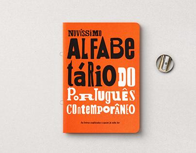 Novíssimo Alfabetário do Português Contemporâneo