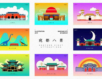 宛都八景|Nanyang Eight attractions