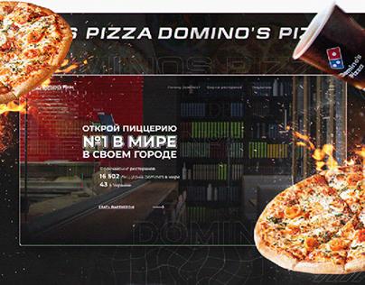 Domino's Pizza / Франшиза / 2019.