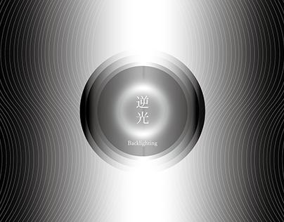My business card—Backlight