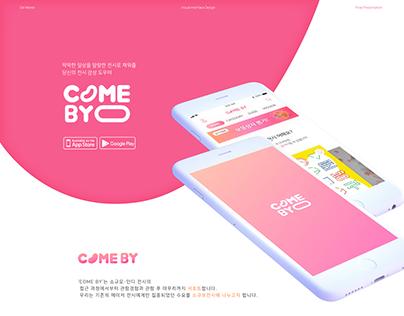 COME BY(컴바이) l UX/UI