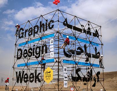 Graphic Design Week | Tehran 2014