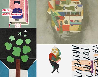 Ikaros Book Covers 2017