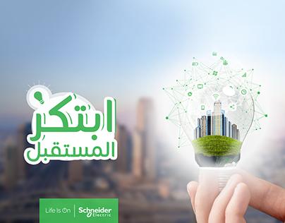 Schneider Electric | Social Media Designs