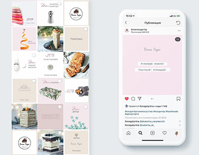 Instagram design & SMM