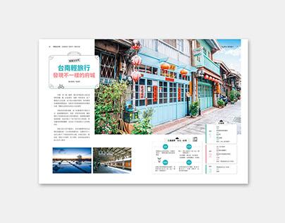My Plus+ Magazine 加分誌 May.-Sep. 2018 NO.73-75