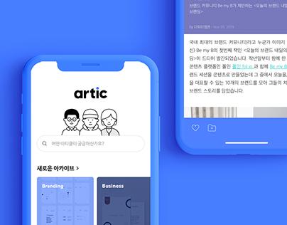 artic - article curation app
