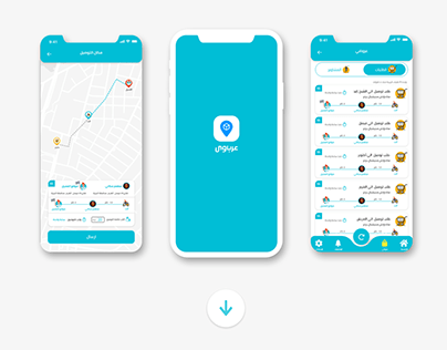 Arabawy Platform For Trips and Delivery