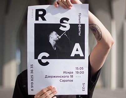 RSAC/POSTERS