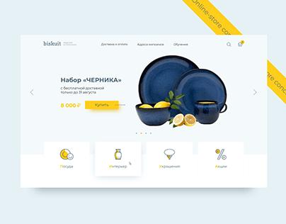 Online-store of ceramics