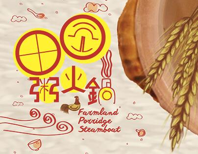 Farmland Porridge Steamboat Restaurant - EGD