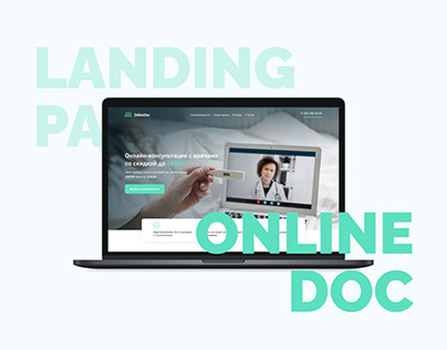 Online medical consultation landing page