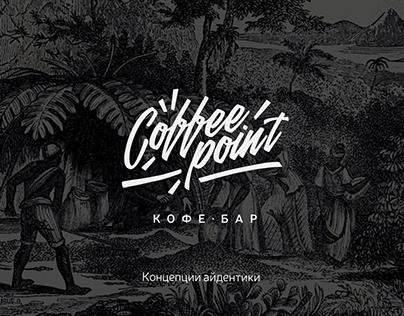 Coffee point. Branding.