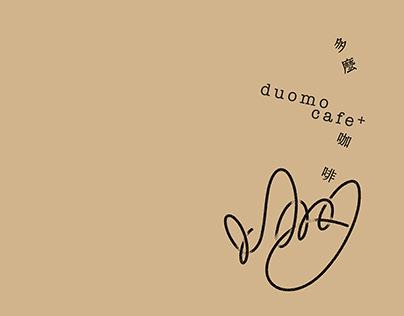 多麼咖啡 Duomo Cafe+ Logo Design