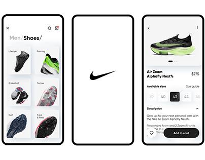 Nike mobile app