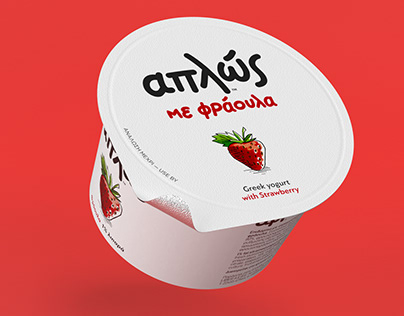 Aplos, Greek yogurt with fruits