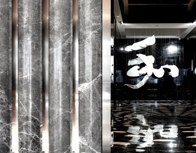 shenzhen paul run asset clubhouse
