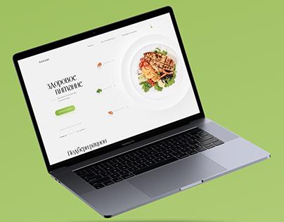Landing page / Здоровое питание