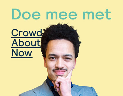 poster campaign for crowdaboutnow