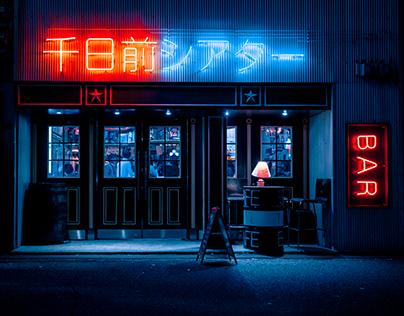 Red Lights : Tokyo