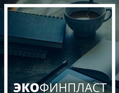 Каталог продукции с конструктором ежедневников