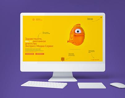 Website for EXMS advertising agency
