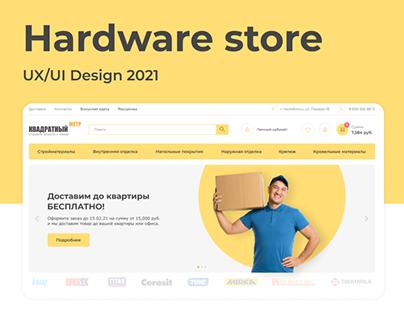 E-commerce Design Hardware Store