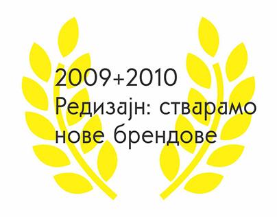 SIEPA 2009-2010