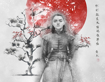 What if Game of Thrones was Japanese | Asian Art