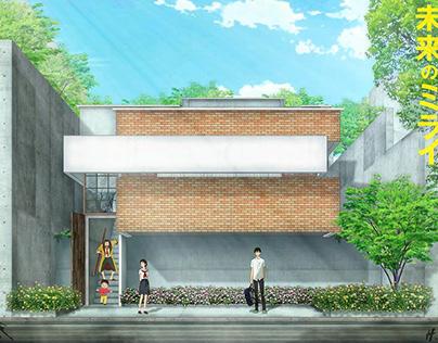 Study 06 KUN House by Makoto Tanijiri