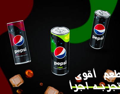 Unofficial project new design Pepsi