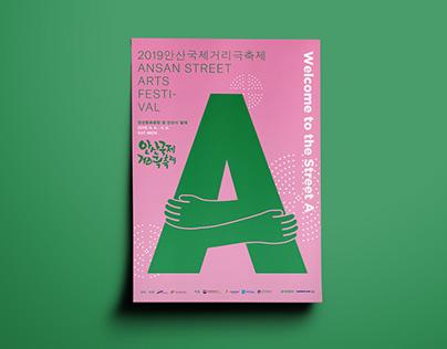 2019 안산국제거리극축제 2019 Ansan Street Arts Festival branding