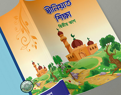 book cover for kids, children