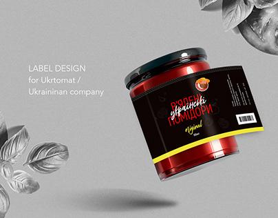 Label Design for Ukrainian Company