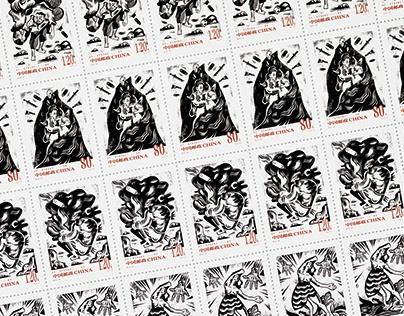 南京·和平城市纪念邮票——《铭记历史·和平邮票系列》