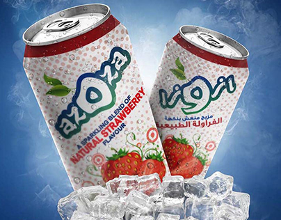 Azoza Soft Drink (personal Project)