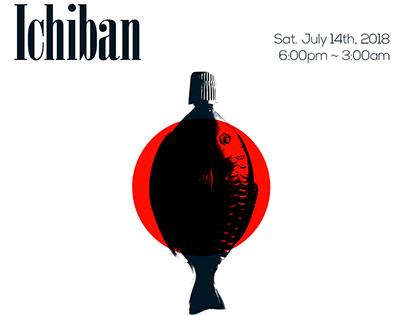 Ichiban (一番)