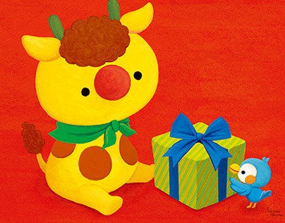 "Picture book ""Give a present"""