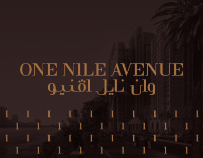 ONE NILE AVENUE  — Branding