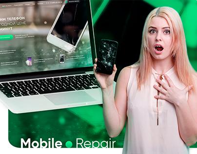 Mobile Repair — Landing page